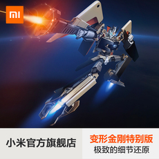 Toy MIUI Transformers Special Edition acoustic