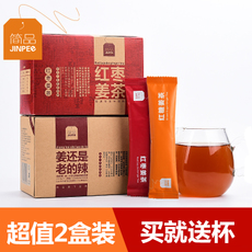 Jane products 100 100 30