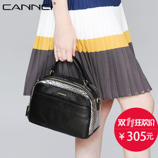Сумка Zi one hundred bags r11666
