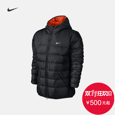 Спортивный пуховик Nike ALLIANCE JKT 550
