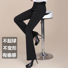 Classic trousers Kinkarla nan607