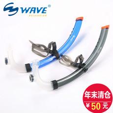 дыхательная трубка Wave Freestyle