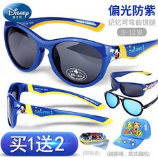 Disney DSK9126