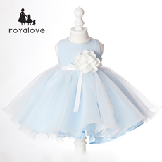 Royal Love Couture htlf080