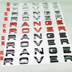 шильдик Hunan superior RANGE ROVER