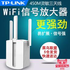 Ретранслятор TP /Link TP-LINK WiFi 450M