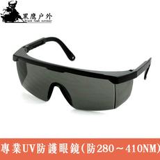 Очки с защитой от УФ Basto