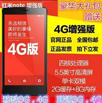 """MIUI/С�� �t��Note ������ ���� �Ƅ�3G/4G """"ͨ3g �p���p��"""