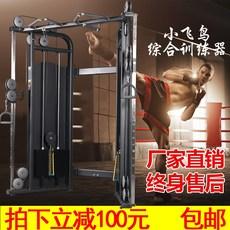 Тренажер для силовых упражнений yh2012