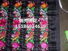Парча Мао Вышитые костюмы Мяо меньшинства