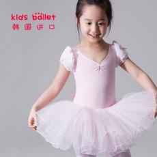 Korea imported children's dance skirt