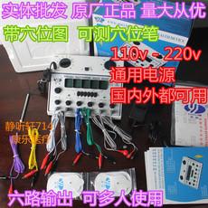 USB-массажер KED808
