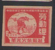 Сувенирная торговая марка