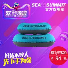 Туристическая подушка Sea to Summit aulpil