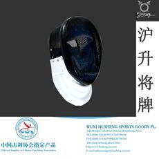 Маска для фехтования Shanghai rose e15d