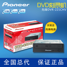 Дисковод CD Pioneer DVR-221CHV DVD
