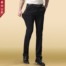 Casual pants The Knight Rams 1503