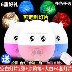 Игрушка с освещением Hanxiang