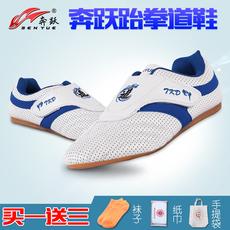 Обувь для тхэквондо Running Leaps g1601