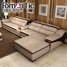 Кожаный диван Romantic beauty