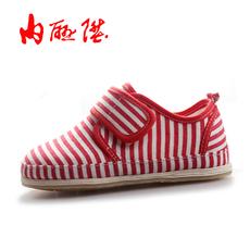 текстильная детская обувь Liter inline 5332c