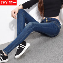 Fall slim student Korean pencil pants