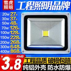 Наружное освещение Snow Tiger LED 200w