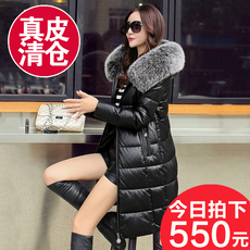 Leather jacket OTHER 88555 2016