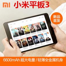 Tablet Xiaomi 64G Wifi
