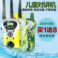 Электронная игрушка для детей Dadatu 3-6
