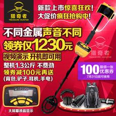 Металлоискатель Tianxun