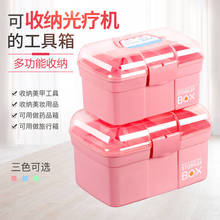 Nail Toolbox Large Hand-held Double-Layer Multifunctional Finishing Box Set Domestic Embroidery Cosmetic Receiving Box