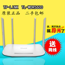 Second hand TP wireless router home wr886n310r bridge relay stable WiFi through wall high speed 450m