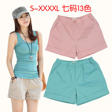 Summer new summer large loose cotton shorts