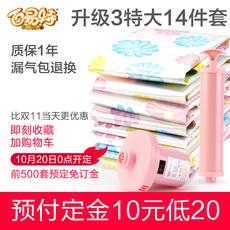 Вакуумные мешки 100 Yi special 16