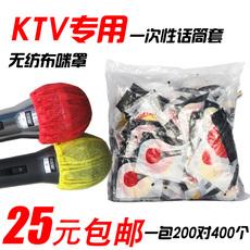 Ветрозащита для микрофона Excellent cool KTV