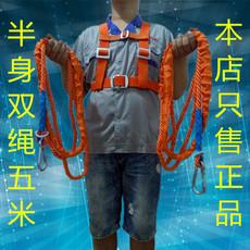 Ремень безопасности Xinghua
