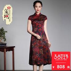 Платье Ципао Xi Yue e16767