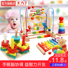 Infant and child around beads early teaching, intelligence, brain and multi-functional toys 6 boys and girls 0-1 year old 2-3