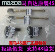 Шаровый наконечник Mazda 323