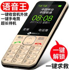 Мобильный телефон K/Touch K-Touch/L580
