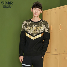 Youth men's sweater