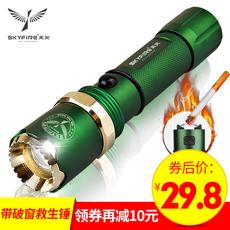 Ручной фонарик Sky fire SK/002 LED