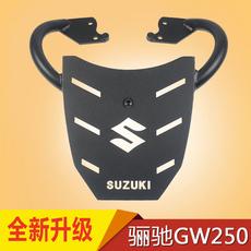 Спойлер для мотоцикла GW250