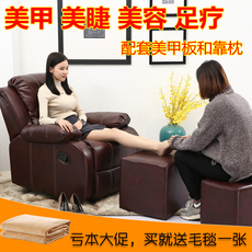 Мягкая мебель для зоны отдыха Xiangrun