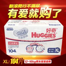Подгузники HUGGIES XL104