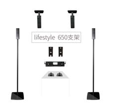 подставка Bose 650 300