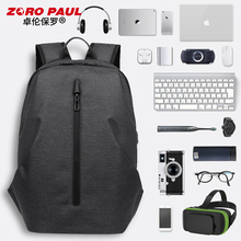 Chlun Paul, business travel and leisure college student bag