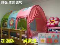 Childrens bed tents bed mantle mantle indoor play House Bed canopy Princess bed from IKEA color cotton breathable environmental mosquito