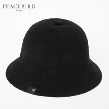 Shopping mall with the same Taiping bird dress 2018 autumn fashion new style Korean plate hat cap leisure bathing hat